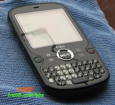 palmnewphone
