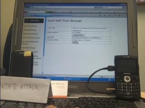Теги:мобильный телефон, взлом, SMS, Trust Digital. Специалисты из компании