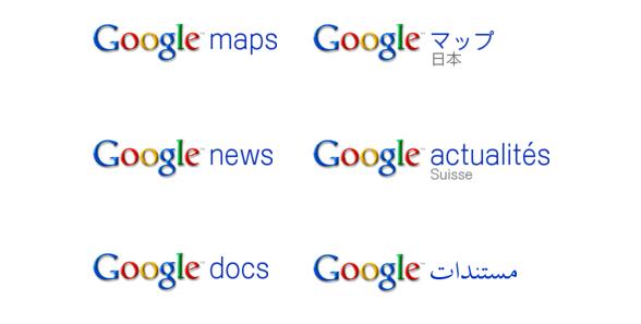 google_logos