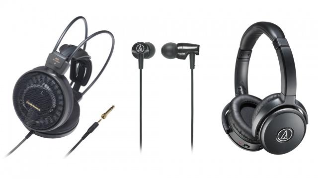 audio-technica-headphones