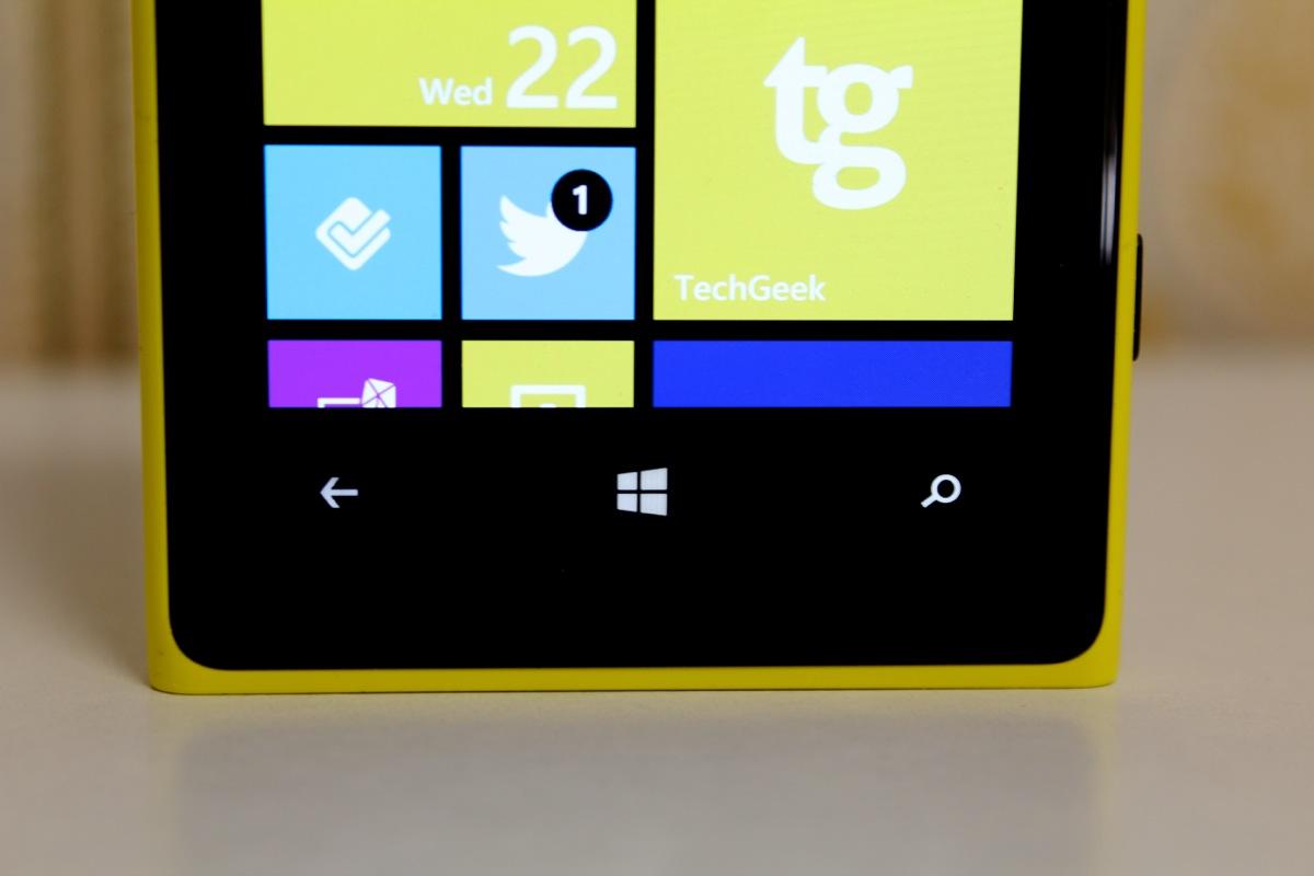 Nokia Lumia 1020 Review: a piece of smartphone camera innovation