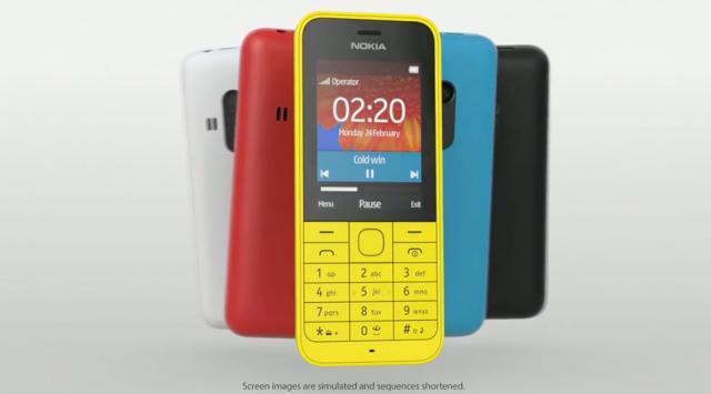 مواصفات واسعار وصور نوكيا 220 Nokia